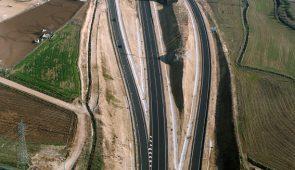 Nueva Carretera M-410 Madrid /  New road M-410 Madrid